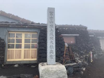 サザエ 富士山登る⁈