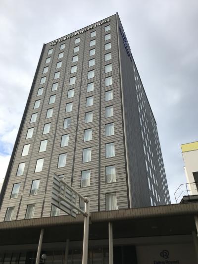 東北旅行 ダイワロイネットホテル青森