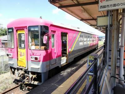 たまにはベタな鉄印めぐりvol.7 「北条鉄道。(ついでに鶉野飛行場跡と日本へそ公園)」 ~兵庫~