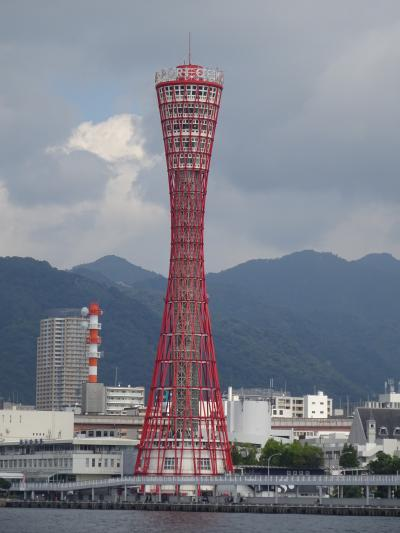 2021年9月神戸(1)神戸ポートタワーが9月26日でリニューアル閉館します。ハーバーランド メリケンパーク 旧居留地 東遊園地