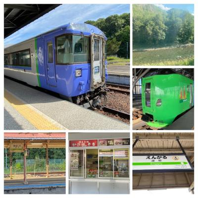 2021/8緊急事態宣言下 北海道鉄道ぶらり旅 網走から旭川、札幌まで移動