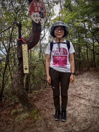 岩巣山歩き