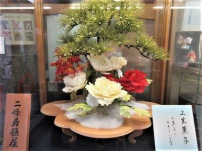 京都で2つのマリオット+αと2つの山登り  ①ザミツイ、高雄の川床と神護寺の山登り参拝