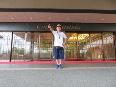 今こそシズオカ元気旅キャンペーンを利用して浜松グランドホテルにお泊りと散策
