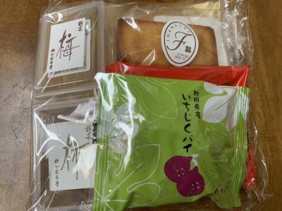 秋田商工会議所主催 買い物スタンプラリーに参加する。