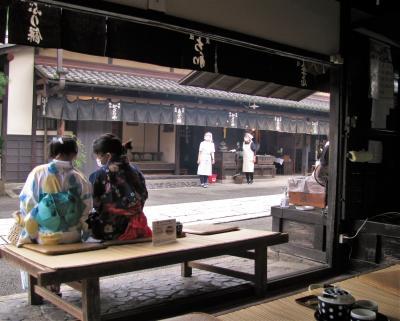 京の都・初秋の候 コロナウイルス疫病退散祈願へ洛北をぶらぶら歩き旅ー1