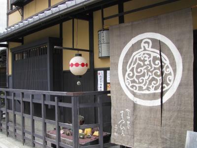 京の都・初秋の候 マイクロツーリズムでホテルスティと北野・上七軒をぶらぶら歩き旅ー2