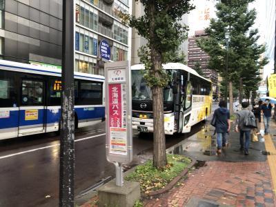 (北海道バス)北見特急ニュースター号に乗ってみた