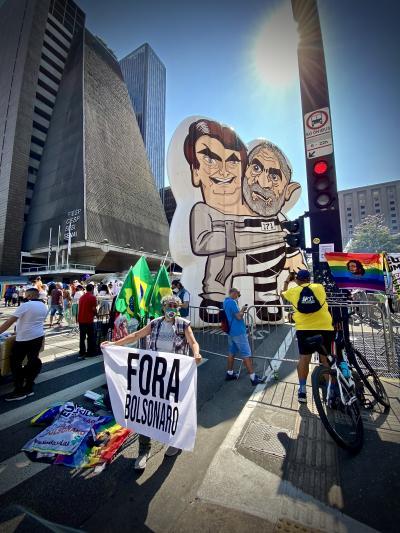 2021年9月12日(日曜日)のパウリスタ大通り(AV.Paulista/サンパウロ/ブラジル)