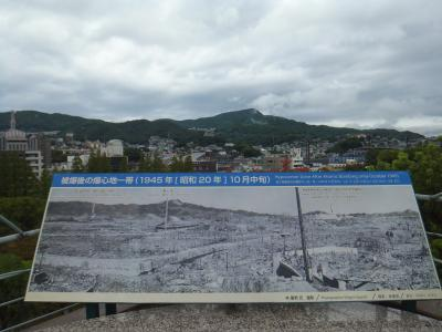 ANAで行く長崎1泊2日 原爆資料館・平和公園・出島・新地中華街・丸山・名所を路面電車で巡る旅