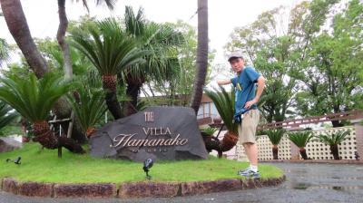 今こそシズオカ元気旅キャンペーンを利用してビラハマナコと湖西市を散策