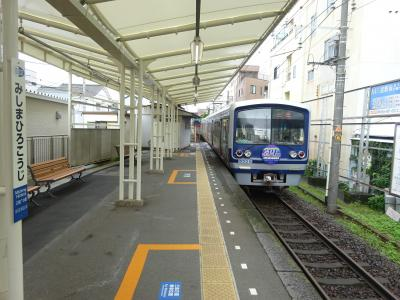 今回はさらに進んで静岡県東部へ【その2】 伊豆箱根鉄道駿豆線と、三島のうなぎ屋さん
