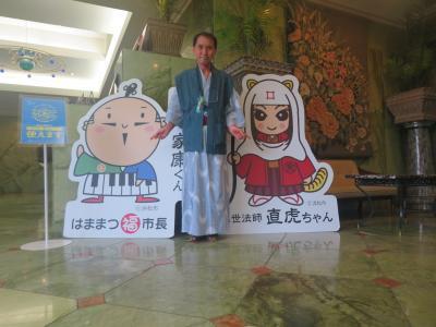 今こそシズオカ元気旅キャンペーンを利用して舘山寺温泉に行って来ました!