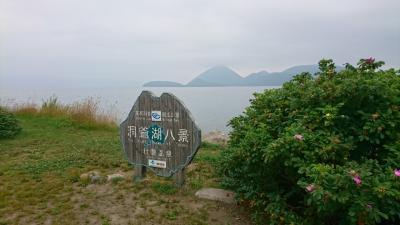 とても静かな洞爺湖でのんびりご当地グルメ旅