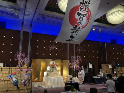 【片親子連れ旅行】東京ドームホテルで年越し