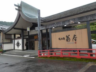 2021少し遅い夏休みを近場で楽しんできました☆~修善寺、今井浜、赤沢温泉めぐり~