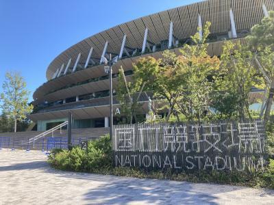【東京さんぽ】オリンピック後の国立競技場と老舗ラーメン店ホープ軒