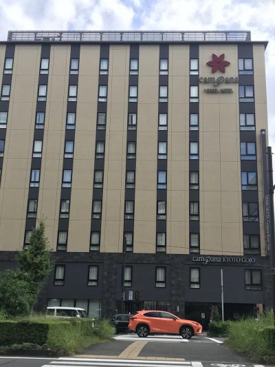 ベッセルホテルカンパーナ京都五条に泊まる京都プチ旅行 1