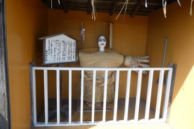 疫病退散18 (粕田・中羽立・清水川の人形様に会いに行く。)