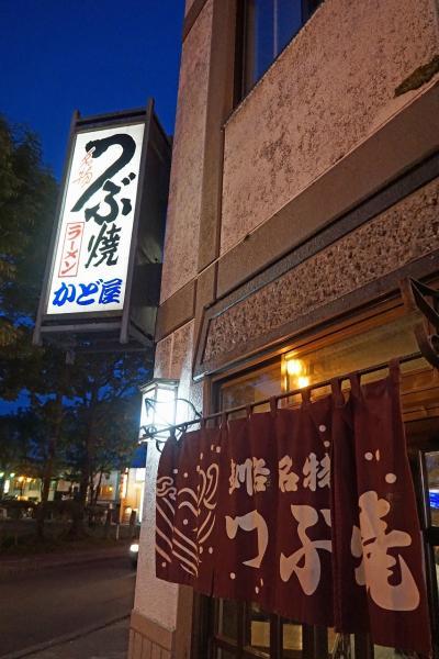トラピックス 釧路で過ごす10日間(5)ホテルの朝食を和商市場の勝手丼に変えて、夜は鳥松のザンギとかど屋のつぶ焼きをハシゴする。