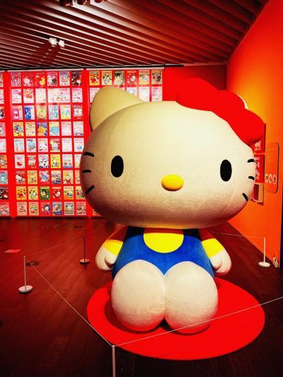 キティちゃんは永遠の友。サンリオ展に行ってきた