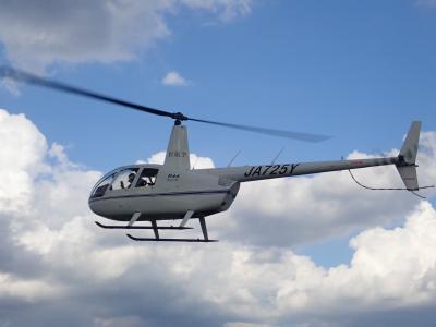 空の日 孫連れヘリコプター体験