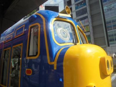 岡山電気軌道初乗車
