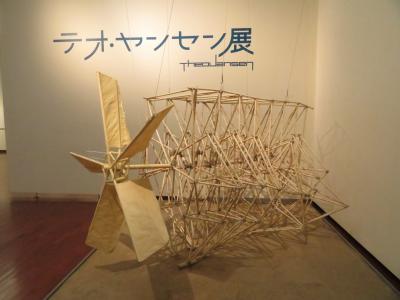 2021テオ・ヤンセン展を見に行こう!@熊本市現代美術館
