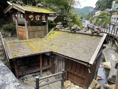 湯ノ峰温泉へ