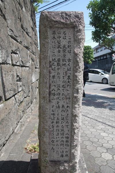 後北条氏小田原城遺址(その1)八幡山古郭