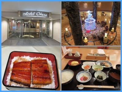 冬の九州2014(9)ホテルオークラ福岡