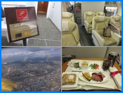 冬の九州2014(11終)福岡―羽田JALファーストクラスの旅 機内食を頂きながら夜間飛行