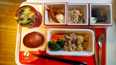 御料鶴で国際線機内食を食べた