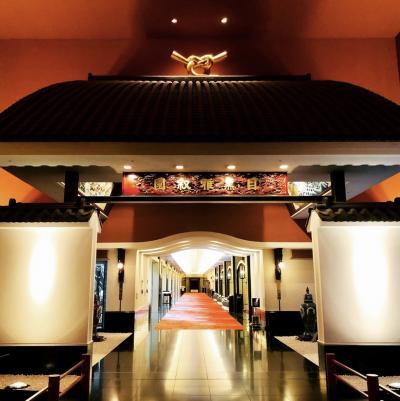 日本美のミュージアム ホテル雅叙園東京でステイケーション♫