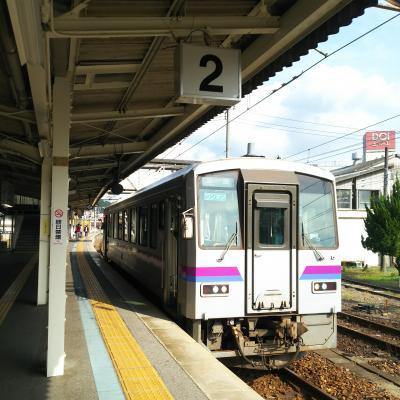 【ひろしま1デイきっぷ】で日帰り旅行