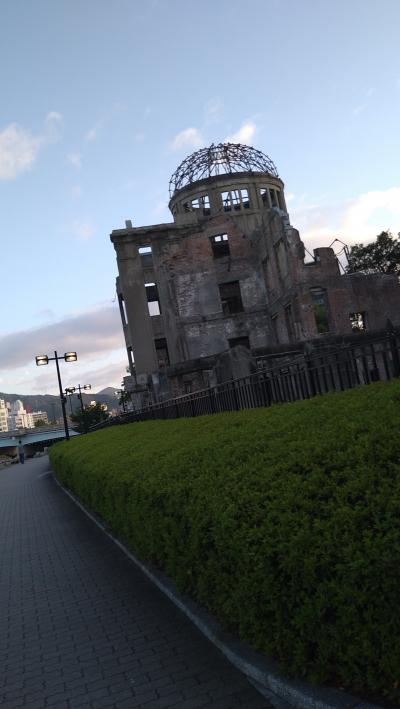 旅行体験記2021~広島~7年(修学旅行)ぶりの広島、県庁所在地でグルメと観光名所巡り