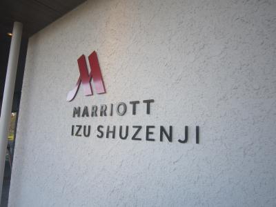 マリオット修善寺~2021年2月