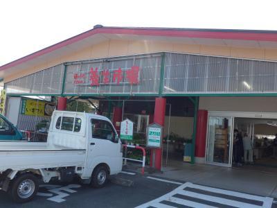 道の駅シリーズ 「道の駅 泗水」は熊本県菊池市泗水町にある国道387号の道の駅です。(^0^)