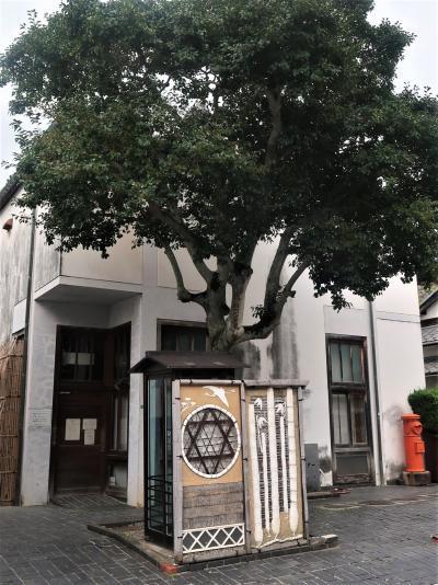 広島-7  竹原-4  町並み保存地区c 歴史民俗資料館 町並み保存センター ☆格子窓が特徴的で
