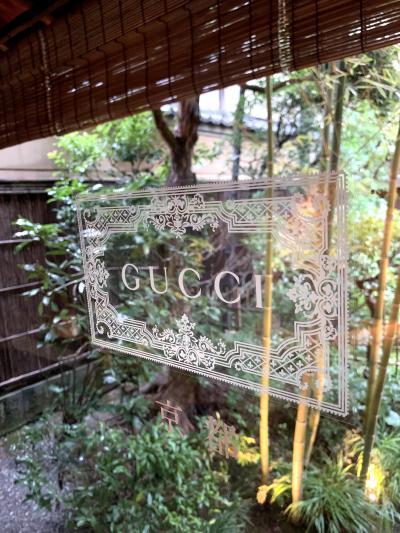 2021年夏☆GUCCI BAMBOO HOUSEと京都ステイ
