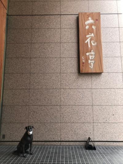 ぶらっと札幌