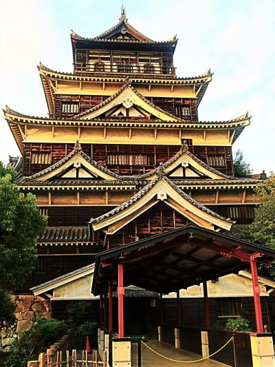 広島-9 広島-4 広島城  史跡 外観復元1958年-再建へ ☆博物館は休館-コロナ対策中