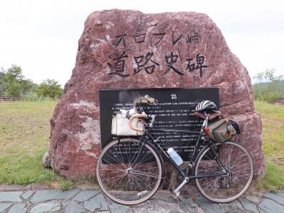 虚実の境をなぞる旅 (2) 登別~北湯沢温泉