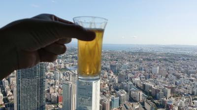 横浜ロイヤルパークホテル68階で松茸料理のお食事。景色の眺め、料理のお味が最高(o≧▽≦)ノ