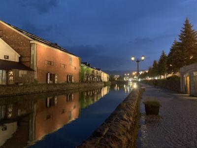 夏の小樽・積丹旅行③ 勢いで行った天狗山を満喫して夜の小樽運河ライトアップへ