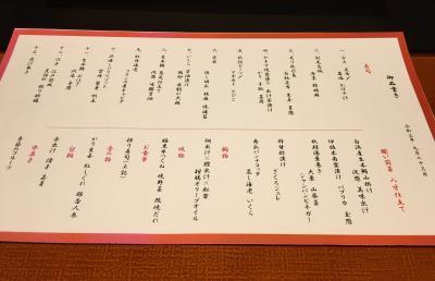 東京マリオットホテル お部屋でお寿司ディナー