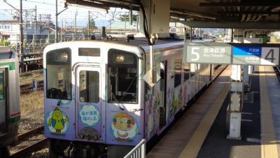 乗り鉄の旅 北関東編 2日目 下巻 野岩鉄道 会津鉄道。