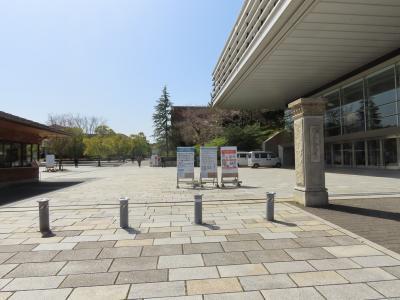 同志社大学 京田辺キャンパス(Kyotanabe Campus, Doshisha University, Kyoto, JP)
