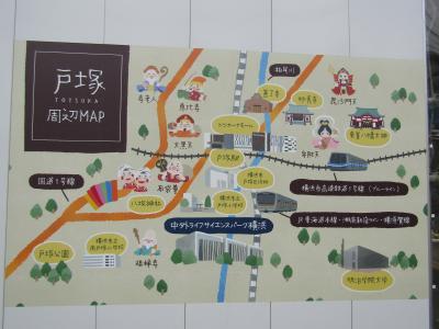 中外ライフサイエンスパーク横浜の建設現場の塀に「戸塚宿七福神めぐり」の看板