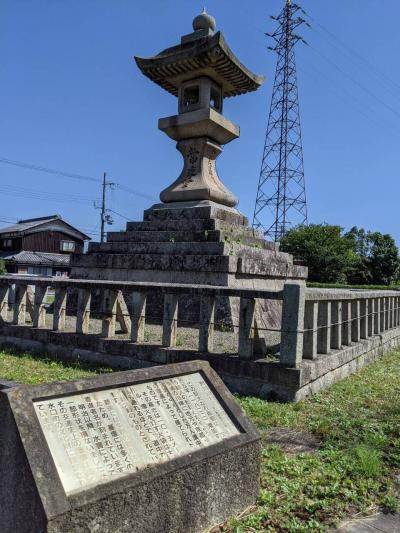 ④東海道五十三次 京から江戸へ(石部宿~水口宿)
